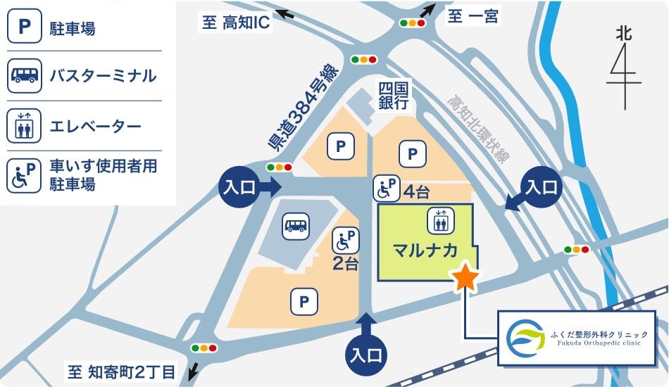 ふくだ整形外科クリニックの周辺地図 駐車場は、南口、西口、東口の3箇所から入ることができます。